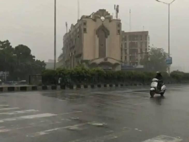સુરતમાં ભારે વરસાદની આગાહી - Divya Bhaskar