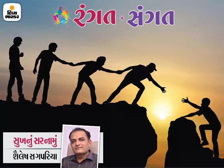 તમે માણસોને સાચવો, માણસો તમને સાચવશે રંગત-સંગત,Rangat-Sangat - Divya Bhaskar