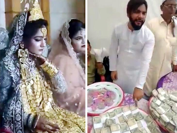 લગ્નમાં બૂમો પાડી-પાડીને કહેતો રહ્યો કે 65 લાખ રૂપિયાનું દહેજ આપ્યું, વીડિયો સામે આવતાં પોલીસે તપાસ હાથ ધરી ઈન્ડિયા,National - Divya Bhaskar