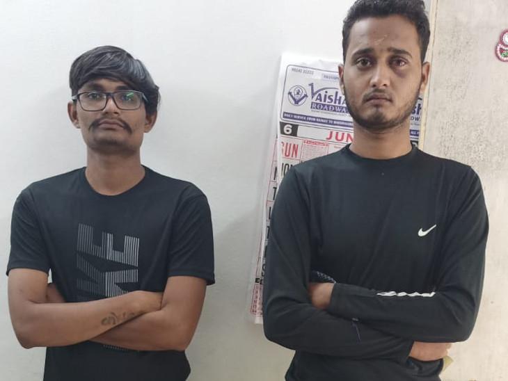 પોલીસે બે શખ્સની ધરપકડ કરી. - Divya Bhaskar
