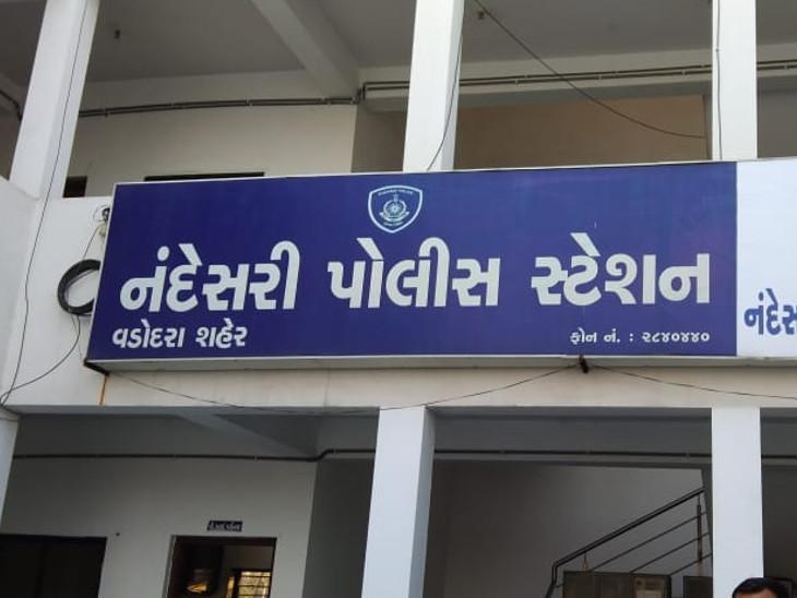 નંદેસરી પોલીસ સ્ટેશનની ફાઇલ તસવીર - Divya Bhaskar