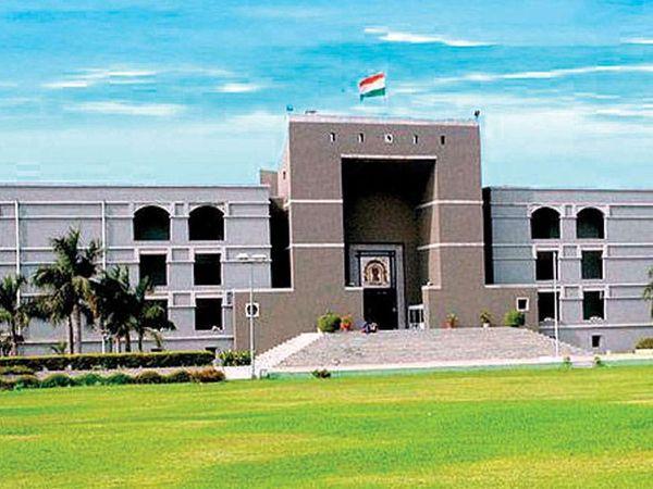 સ્કૂલ ફીમાં 50 ટકા માફીની માંગણી સાથે ઓલ ગુજરાત વાલી મંડળ હાઇકોર્ટના દ્વાર ખખડાવશે|અમદાવાદ,Ahmedabad - Divya Bhaskar