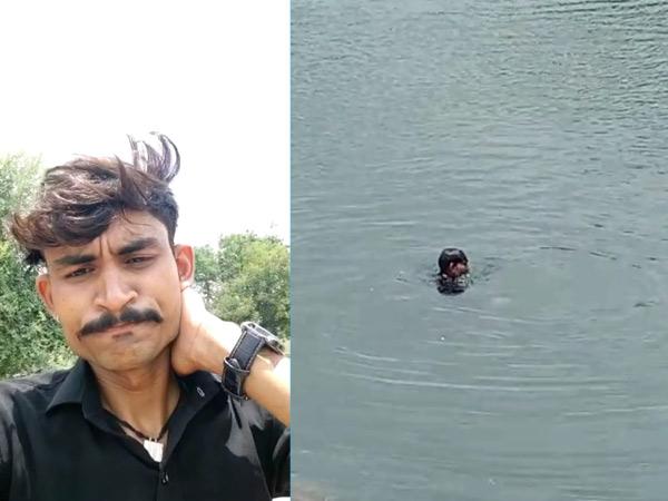 મરતા પહેલાં યુવાને વીડિયો વાયરલ કર્યો. - Divya Bhaskar