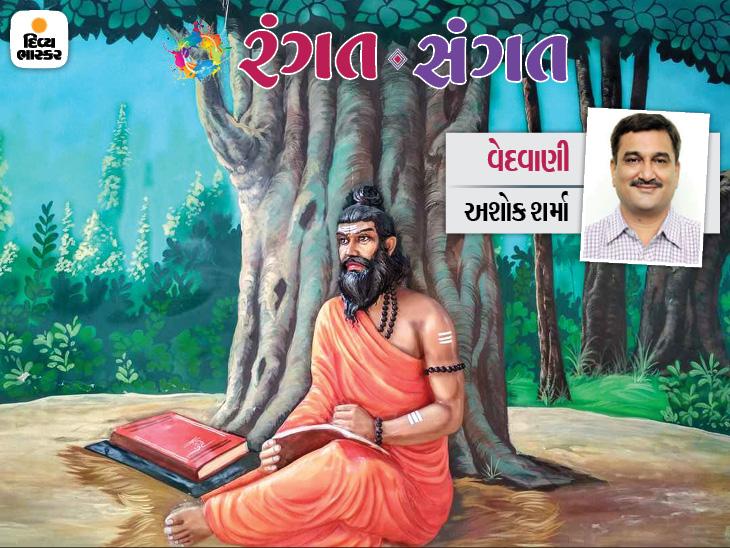 મહર્ષિ ભરદ્વાજ: મંત્રદૃષ્ટા વૈજ્ઞાનિક અને આધુનિક ભાષાના ટેક્નોક્રેટ|રંગત-સંગત,Rangat-Sangat - Divya Bhaskar