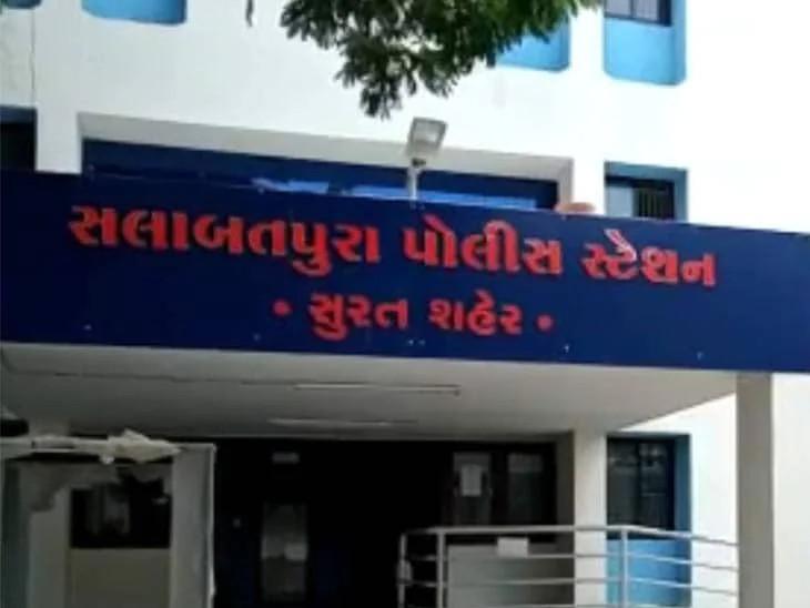 સુરતમાં અભિષેક ટેક્ષટાઇલ માર્કેટના વેપારીઓ સાથે કલકત્તાના ચાર વેપારીઓની રૂપિયા 55.14 લાખની છેતરપિંડી|સુરત,Surat - Divya Bhaskar