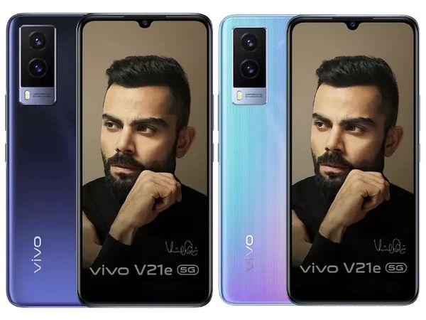 ભારતમાં લોન્ચ થયો 'વિવો V21e 5G', 32MPનો ફ્રન્ટ કેમેરા અને 44 વૉટનું ફાસ્ટ ચાર્જિંગ મળશે; સોફ્ટવેરની મદદથી 3GB રેમ એક્સ્ટ્રા મળશે|ગેજેટ,Gadgets - Divya Bhaskar