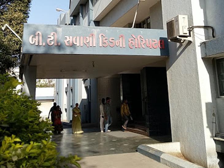 સવાણી હોસ્પિટલની ફાઈલ તસવીર - Divya Bhaskar