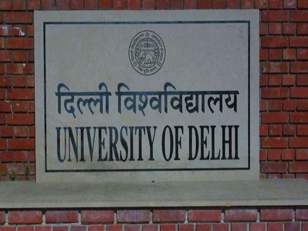 યુનિવર્સિટીએ પાંચમા, છઠ્ઠા, સાતમા અને આઠમા સેમેસ્ટર માટે કેલેન્ડર જાહેર કર્યું, 5 અને 7મા સેમેસ્ટરની એક્ઝામ 20 જુલાઈથી શરુ થશે|યુટિલિટી,Utility - Divya Bhaskar