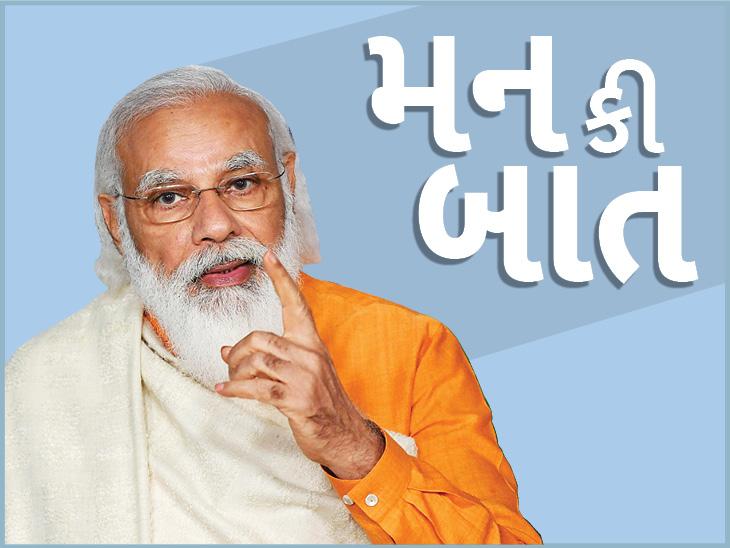 PMએ કહ્યું- વેક્સિન લગાવો, અફવાઓ પર ધ્યાન ન આપો; મારા 100 વર્ષના માતાએ પણ બંને ડોઝ લીધા ઈન્ડિયા,National - Divya Bhaskar