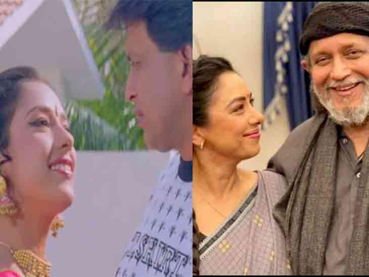 જ્યારે 'અનુપમા'એ 'કાવ્યા'ના સસરા મિથુન ચક્રવર્તી સાથે ફિલ્મમાં રોમાન્સ કર્યો હતો ટીવી,TV - Divya Bhaskar