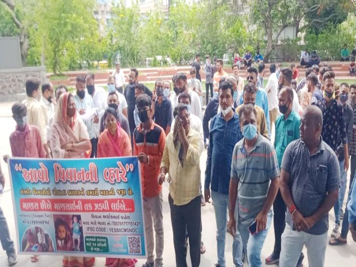રાજકોટમાં ધૈર્યરાજસિંહ જેવો વધુ એક કેસ સામે આવ્યો, પરિવારે સરકાર અને લોકો આ ખર્ચમાં સહાય કરે તેવી કલેક્ટરને અપીલ કરી|રાજકોટ,Rajkot - Divya Bhaskar