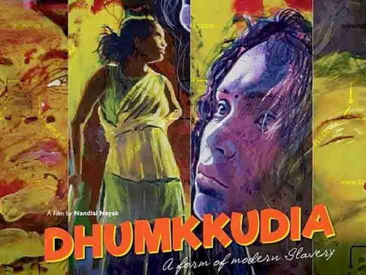 14 વર્ષની કિશોરીની દર્દનાક વાત, હત્યા પહેલાં 100થી વધુ વાર રેપ કરવામાં આવ્યો હતો|બોલિવૂડ,Bollywood - Divya Bhaskar