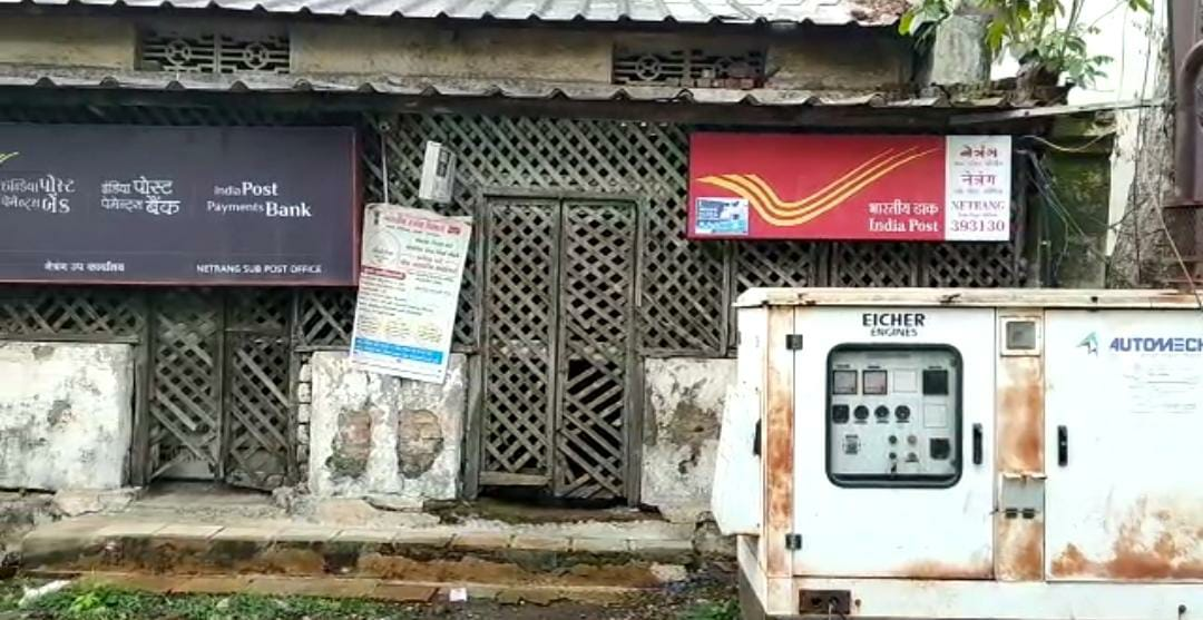 વર્ષો જૂના ખંડેર મકાનમાં કાર્યરત નેત્રંગની મુખ્ય પોસ્ટ ઓફિસ, 50 કર્મચારીઓ ભોગવે છે હાલાકી ભરૂચ,Bharuch - Divya Bhaskar