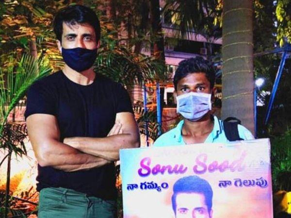 સોનુ સૂદને મળવા માટે વધુ એક ચાહક 700 કિમી ચાલીને આવ્યો, એક્ટરે કહ્યું- આવું કરીને જીવનને જોખમમાં ના મૂકો|બોલિવૂડ,Bollywood - Divya Bhaskar