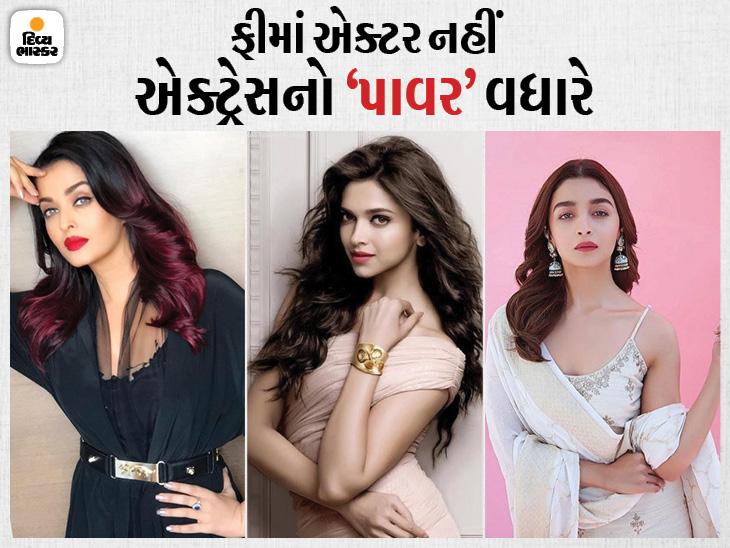 માત્ર ઐશ્વર્યા જ નહીં, દીપિકા-આલિયા સહિતની એક્ટ્રેસિસને ફિલ્મમાં લીડ એક્ટર કરતાં ફી વધુ મળી હતી|બોલિવૂડ,Bollywood - Divya Bhaskar