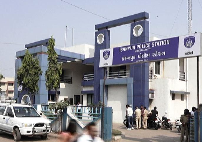 ઈસનપુર પોલીસ સ્ટેશનની ફાઈલ તસવીર