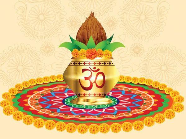 શુભ કામમાં માત્ર કળશ સ્થાપના કરવાથી જ ગણેશ, શક્તિ અને ત્રિદેવોની પૂજા થઈ જાય છે|ધર્મ,Dharm - Divya Bhaskar