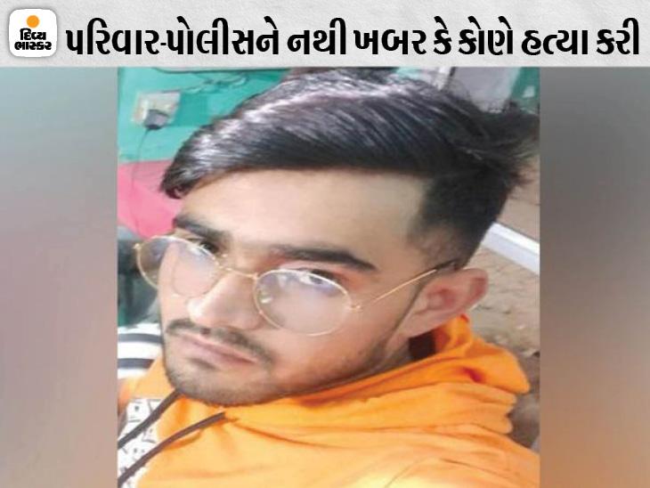 નિકાહની તૈયારી કરતા પરિવારે જનાઝો ઉઠાવવો પડ્યો, માતા-પિતા જે દિકરા માટે વહુ શોધતા હતા તેની જ હત્યા કરાઈ ઈન્ડિયા,National - Divya Bhaskar