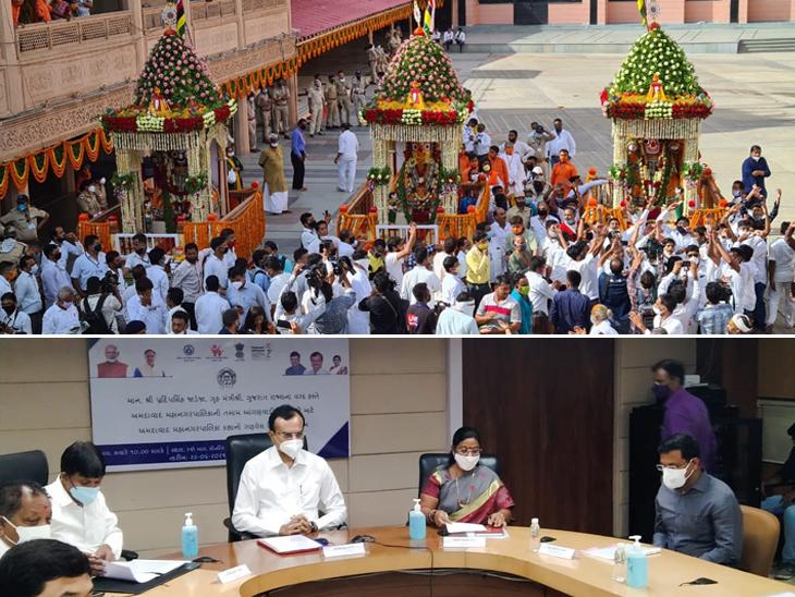 ભગવાન જગન્નાથની 144મી રથયાત્રા નીકળવા મામલે સરકાર જલ્દી જાહેરાત કરશે, ટ્રસ્ટીઓ અને પોલીસ અધિકારીઓ વચ્ચે બેઠકોનો દોર|અમદાવાદ,Ahmedabad - Divya Bhaskar