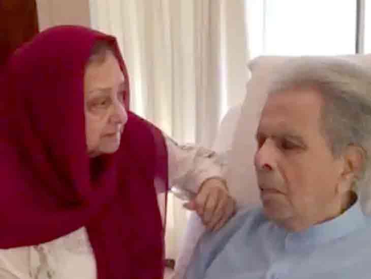 શ્વાસ લેવામાં તકલીફ પડતાં 98 વર્ષીય દિલીપ કુમાર ICUમાં દાખલ, મહિનામાં બીજીવાર એડમિટ થયા|બોલિવૂડ,Bollywood - Divya Bhaskar