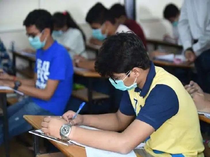 કોલેજના વિદ્યાર્થીઓનું સંપૂર્ણ વેક્સિનેશન થાય પછી જ ઓફલાઈન પરીક્ષા યોજવા યુથ કોંગેસની માંગ|અમદાવાદ,Ahmedabad - Divya Bhaskar