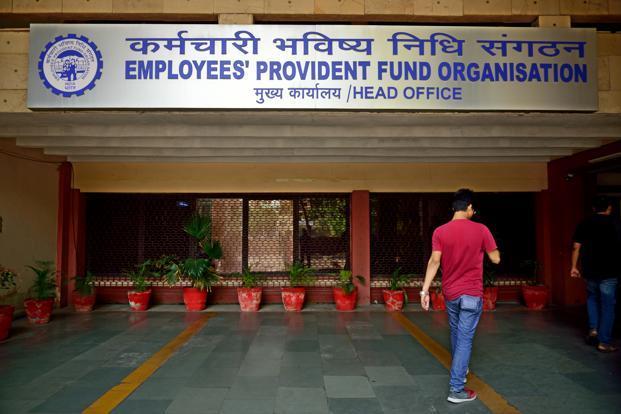 સતત પાંચ વર્ષ સુધી નોકરી કર્યા બાદ PFમાંથી પૈસા ઉપાડવા પર ટેક્સ નહીં લાગે, જાણો કેવી રીતે|યુટિલિટી,Utility - Divya Bhaskar