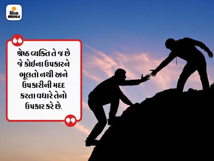 સાચી વાતને સાબિત કરવા માટે કોઈ તર્કનો ઉપયોગ કરવાની જરૂરિયાત નથી|ધર્મ,Dharm - Divya Bhaskar