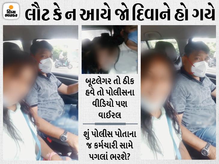 સુરતમાં મહિધરપુરા પોલીસ સ્ટેશનના કર્મચારીએ મહિલા મિત્ર સાથે ચાલુ ગાડીએ ઉતારેલા શોર્ટ વીડિયો વાઈરલ થતાં વિવાદ|સુરત,Surat - Divya Bhaskar