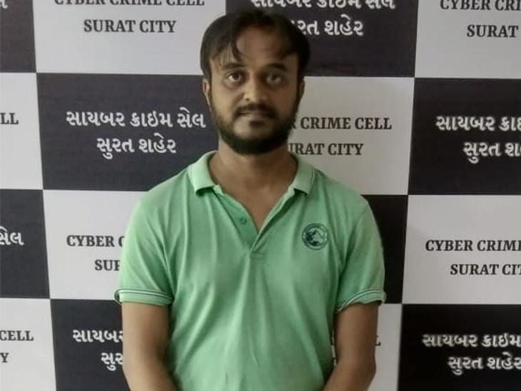 સોશિયલ મીડિયામાં PM મોદી વિરૂધ્ધ ટીપ્પણી કરનાર સુરતના યુવકની અટકાયત સુરત,Surat - Divya Bhaskar
