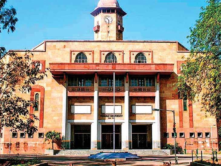 ગુજરાત યુનિવર્સિટી - Divya Bhaskar