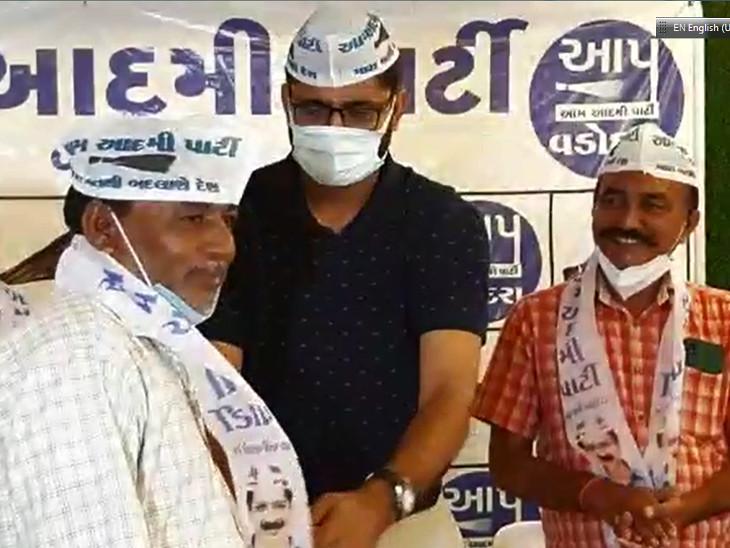 વડોદરાના વાઘોડિયામાં ભાજપ-કોંગ્રેસના કાર્યકરો કાર્યકરો આપમાં જોડાયા, ઇટાલિયાએ કહ્યું: 'હવે ગુજરાતની જનતાને વિકલ્પ મળતા આપમાં જોડાઇ રહ્યા છે' વડોદરા,Vadodara - Divya Bhaskar