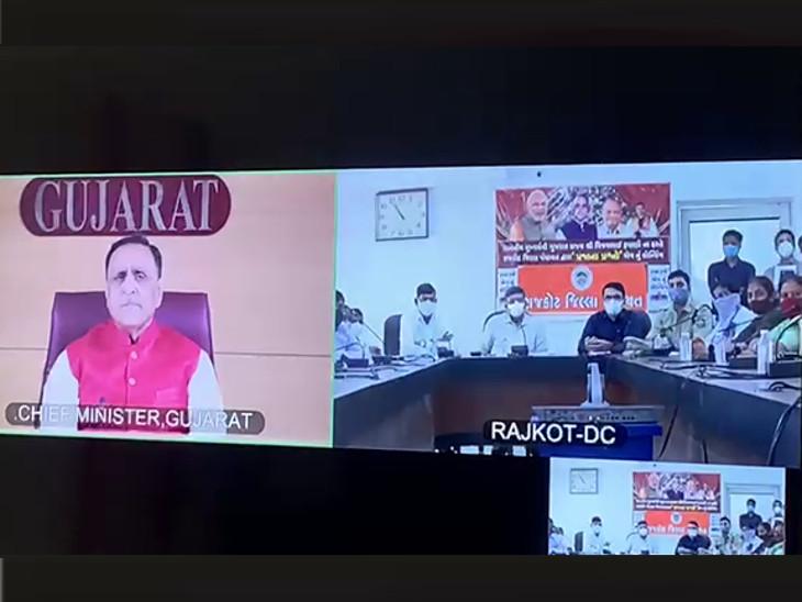 હવે સરકાર આંગળીનાં ટેરવે, 'પ્રજાના પ્રશ્નો' એપનો રાજકોટથી મુખ્યમંત્રીએ પ્રારંભ કરાવ્યો, લોકોની સમસ્યા ઉકેલવા નવો પ્રયાસ રાજકોટ,Rajkot - Divya Bhaskar