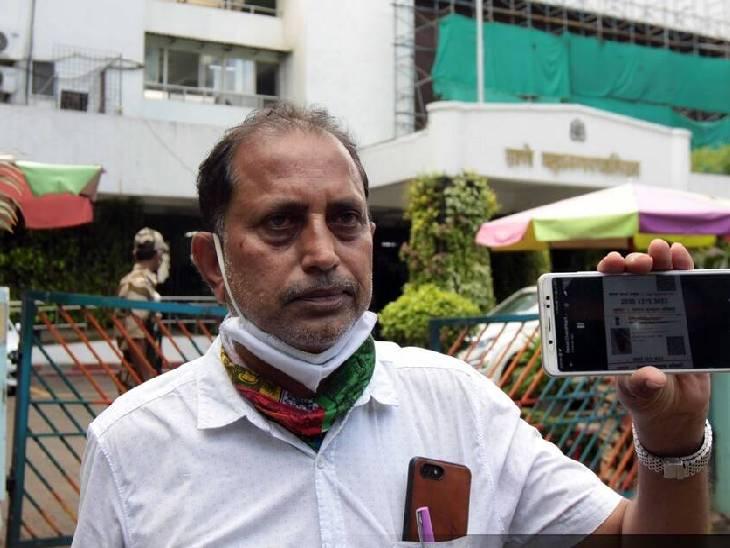 54 વર્ષના વ્યક્તિને મ્યુનિસિપલ કોર્પોરેશનમાંથી ફોન આવ્યો કે તમારું ડેથ સર્ટિફિકેટ લઈ જાઓ, કોર્પોરેશનને ભૂલ સમજાતાં દોષનો ટોપલો કેન્દ્રના ડેટા પર નાખ્યો|લાઇફસ્ટાઇલ,Lifestyle - Divya Bhaskar