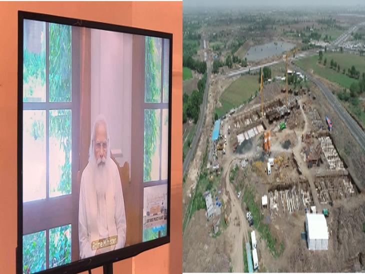 રાજકોટમાં PM મોદીએ લાઇટ હાઉસ પ્રોજેકટનું ડ્રોનથી નિરીક્ષણ કર્યા બાદ સમીક્ષા બેઠક યોજી, મ્યુની. કમિશનરે કહ્યું- આગામી 10 માસમાં કામ પૂર્ણ થશે|રાજકોટ,Rajkot - Divya Bhaskar
