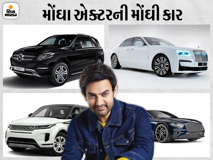 આમિર ખાન કરોડોની સંપત્તીનો છે માલિક; મોંઘી ગાડીઓનો અનોખો શોખ|બોલિવૂડ,Bollywood - Divya Bhaskar