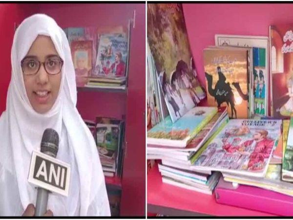 ઔરંગાબાદમાં 'મોહલ્લા લાઈબ્રેરી' શરુ કરનારી મિર્ઝા મરિયમે કહ્યું, હું ઈચ્છું છું બાળકો રમવાને બદલે બુક્સ વાંચીને સમયનો સદુપયોગ કરે લાઇફસ્ટાઇલ,Lifestyle - Divya Bhaskar