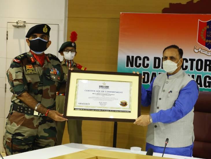 NCC 'C' સર્ટિફિકેટ પાસ કરેલા યુવાઓને પોલીસ દળની ભરતીમાં ગુજરાતમાં અગ્રતા અપાય છે - Divya Bhaskar