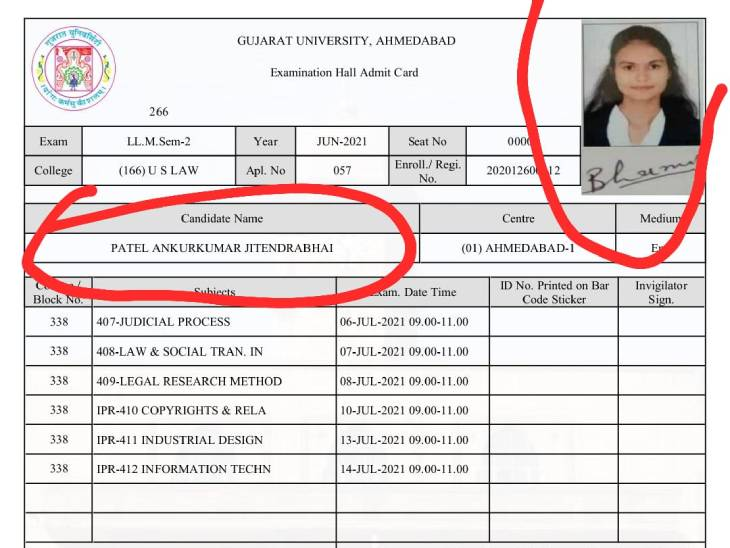 યુનિવર્સિટીના છબરડાને કારણે વિદ્યાર્થીઓ મુશ્કેલીમાં મુકાયા