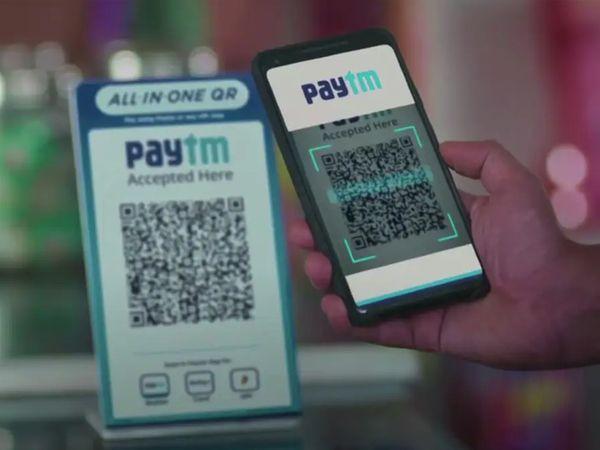 paytmએ આ અવસરે 50 કરોડ રૂપિયાની કેશબેક ઓફર શરૂ કરી, આ રીતે મળશે ઓફરનો ફાયદો|ગેજેટ,Gadgets - Divya Bhaskar