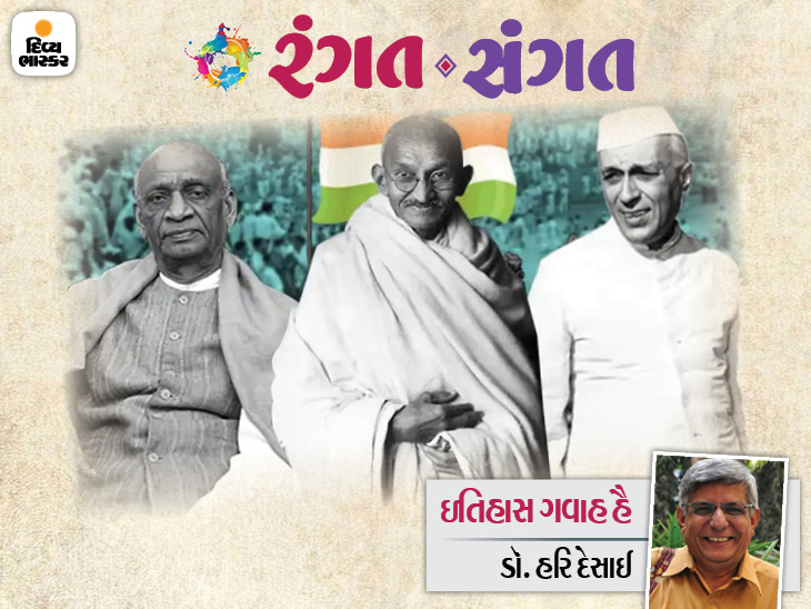 મહાત્મા ગાંધીનું છેલ્લું વસિયતનામું ના નેહરુએ માન્યું અને ના તો સરદારે|રંગત-સંગત,Rangat-Sangat - Divya Bhaskar