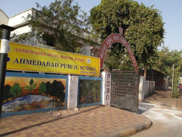 શાહપુરની સરકારી સ્કૂલની ફાઈલ તસવીર - Divya Bhaskar