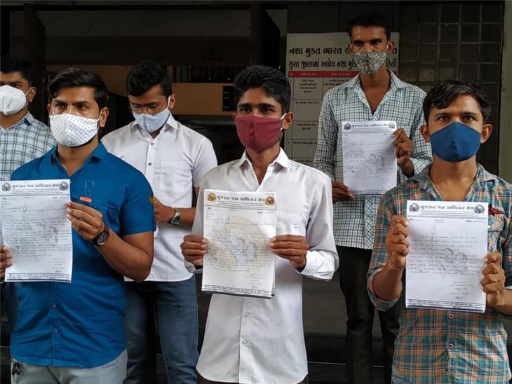 'આપ'ના નેતા અને ગુજરાત જન અધિકાર મંચના પ્રમુખ પ્રવિણ રામ સામે 307ની કલમ દૂર કરવા સુરત કલેક્ટરને આવેદનપત્ર|સુરત,Surat - Divya Bhaskar