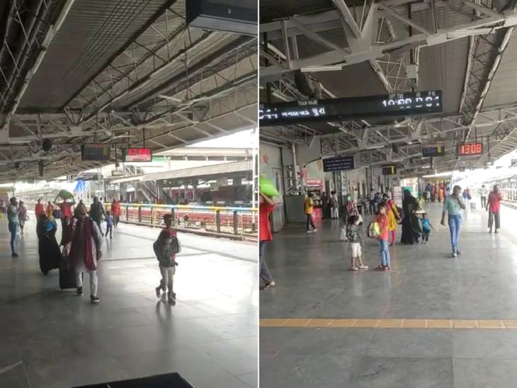 અમદાવાદ રેલવે સ્ટેશનની તસવીર - Divya Bhaskar