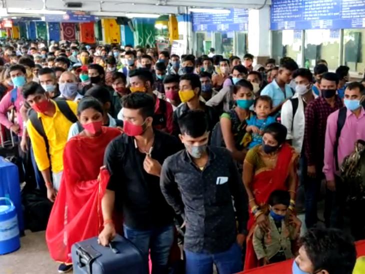 સુરતમાં પરપ્રાંતથી આવતાં લોકોના રેલવે સ્ટેશન પર કોરોના ટેસ્ટિંગ સઘન કરાતા લાંબી લાઈનો લાગી|સુરત,Surat - Divya Bhaskar