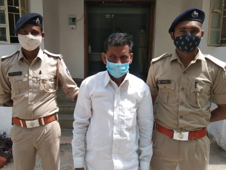 પોલીસે આરોપી હરિસિંહની ધરપકડ કરી