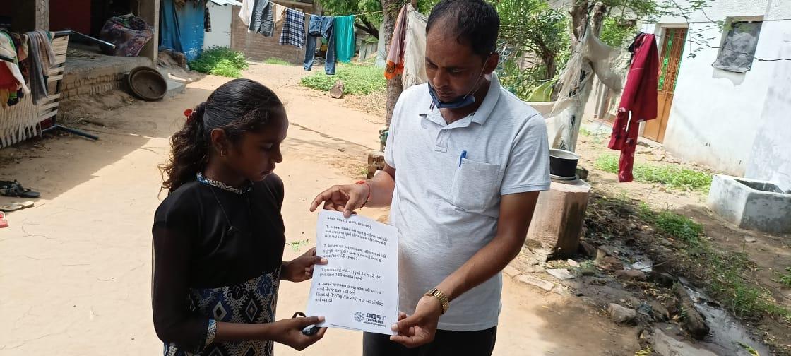 પ્રોજેક્ટની કામગીરી બાળકોને સોંપવામાં આવી છે.