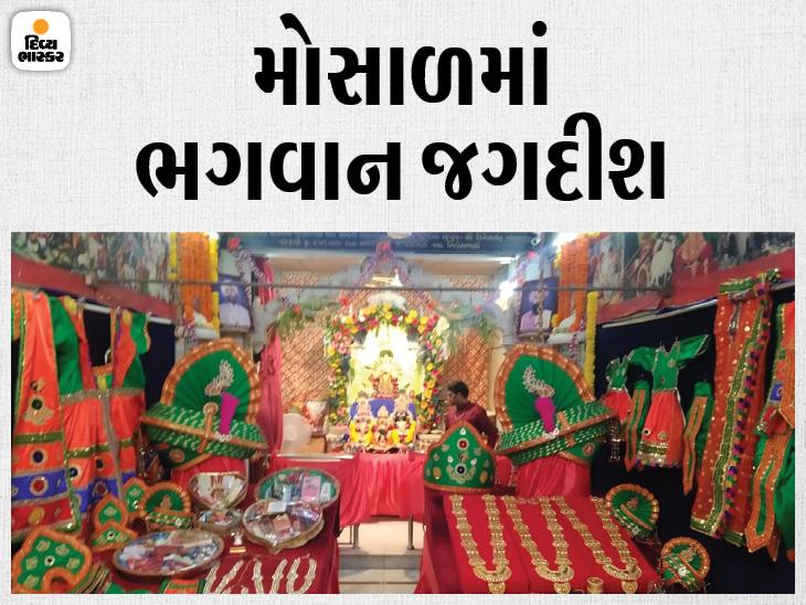 સરસપુરમાં 'નાથ'નું મહારાષ્ટ્રીયન વસ્ત્રો-આભૂષણો સાથેનું મામેરું ભરાયું, મહિલાઓ ઉમટી પડી, ચેવડા-પેંડાનો પ્રસાદ વહેંચાયો|અમદાવાદ,Ahmedabad - Divya Bhaskar