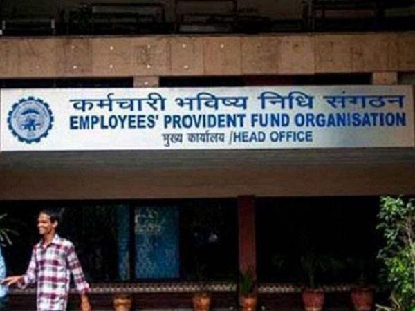 સરકારે જુલાઈ-સપ્ટેમ્બર 2021 ક્વાર્ટર માટે GPFના વ્યાજ દરની જાહેરાત કરી, 7.1% વ્યાજ મળશે|યુટિલિટી,Utility - Divya Bhaskar
