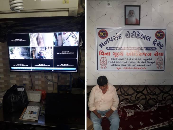 અમદાવાદના દરિયાપુરમાં CCTV સર્વેલન્સની વચ્ચે 7 મકાનોમાં જુગારધામ ચાલતું હતું, અહીં એકલ દોકલ વ્યક્તિનું જવું મુશ્કેલ હતું|અમદાવાદ,Ahmedabad - Divya Bhaskar