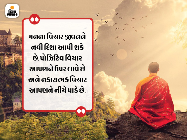 જ્ઞાની તે છે જેઓ વર્તમાનને યોગ્ય રીતે સમજીને પરિસ્થિતિ પ્રમાણે આચરણ કરે|ધર્મ,Dharm - Divya Bhaskar